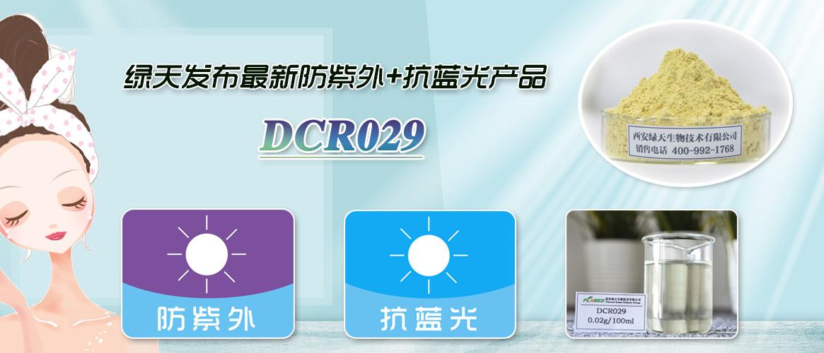 DCR029
